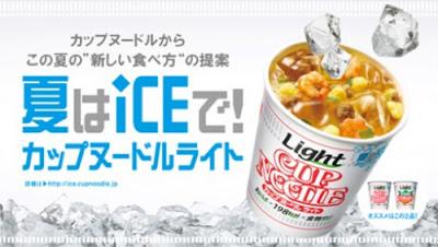 Mỳ lạnh Nhật Bản - Giải nhiệt mùa hè